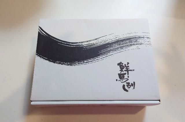 f:id:konashimaya:20210817174401j:plain