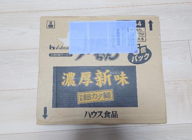 f:id:konashimaya:20210926003351j:plain