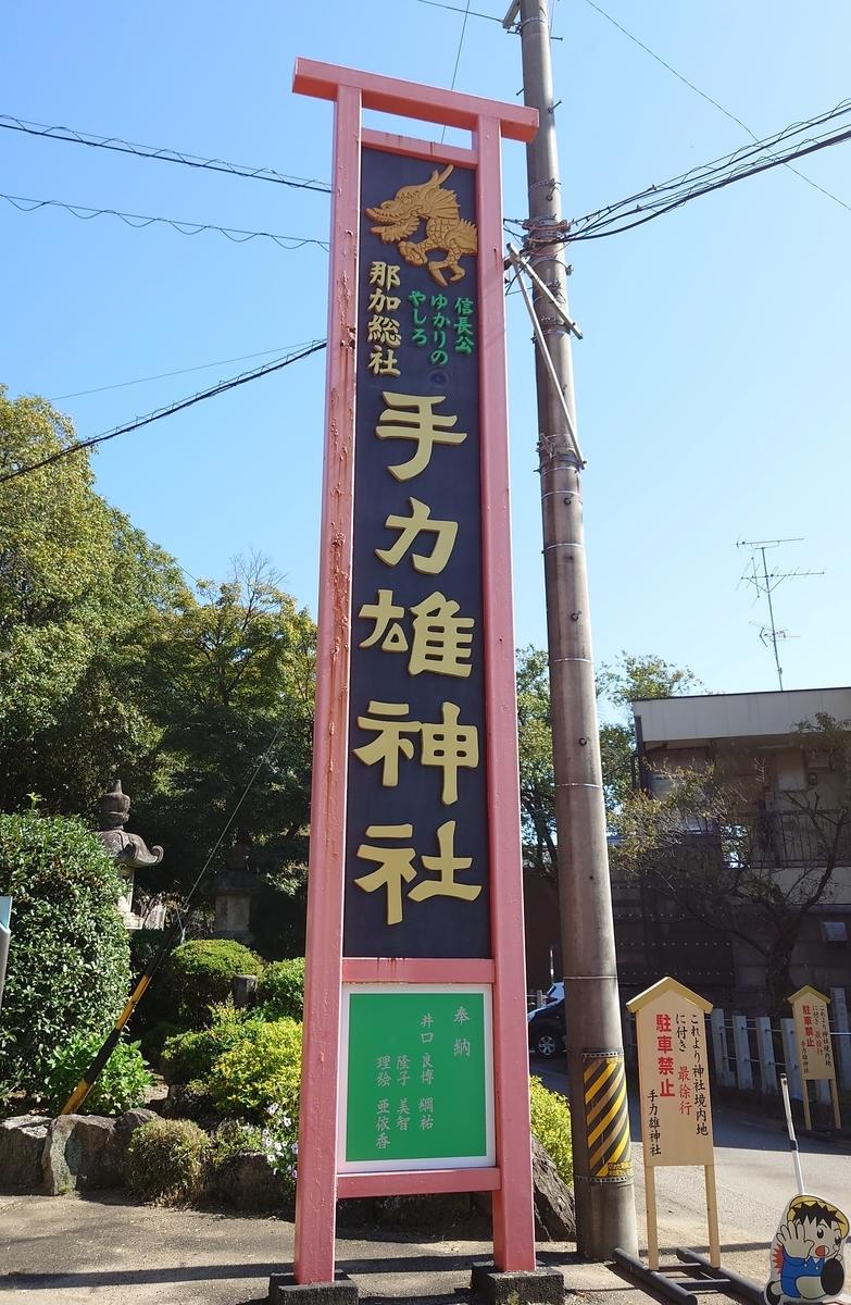 f:id:konashimaya:20211008104447j:plain