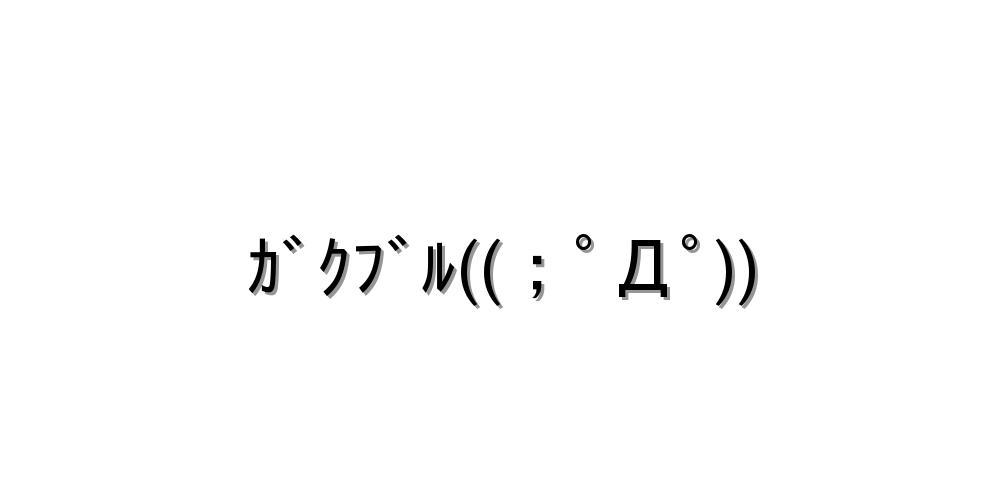 f:id:konatabi:20180703043851j:plain