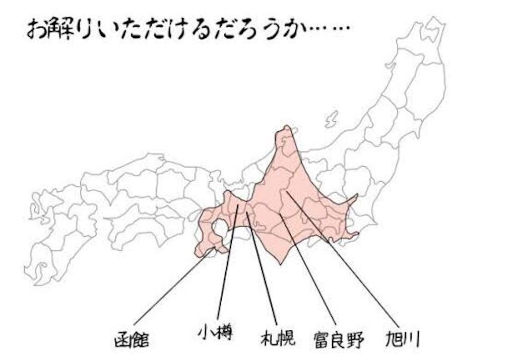 f:id:konatabi:20190215083156j:image