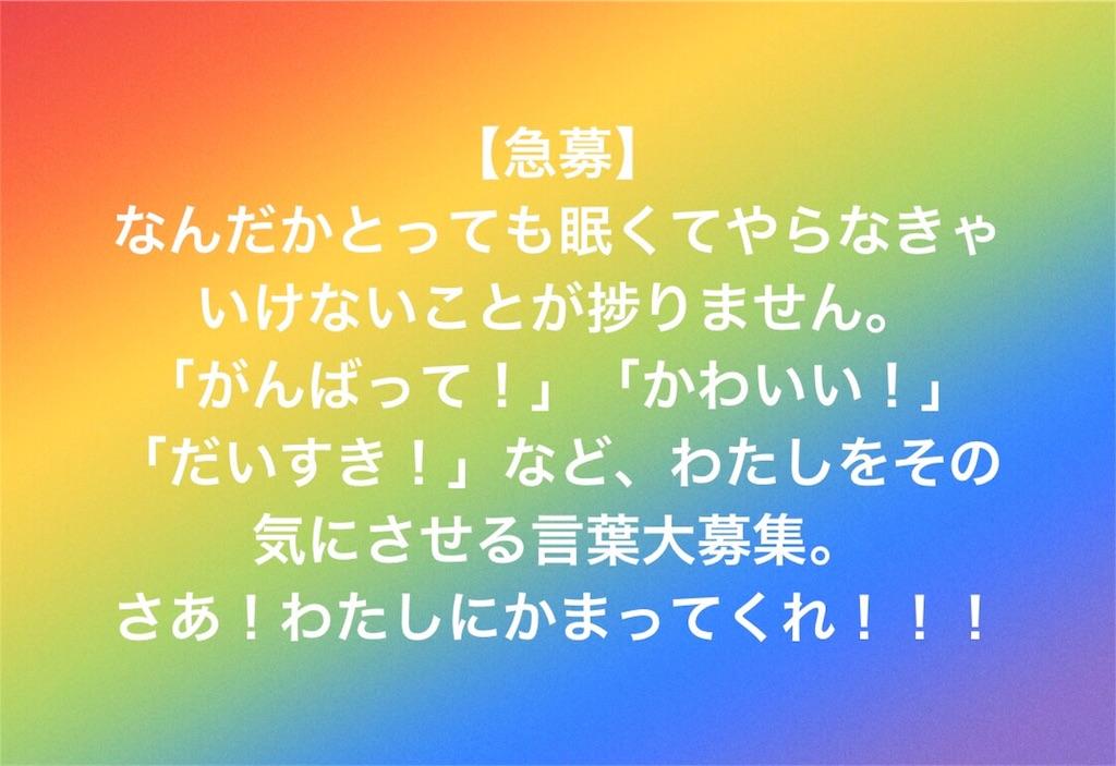 f:id:konatabi:20190618105916j:image