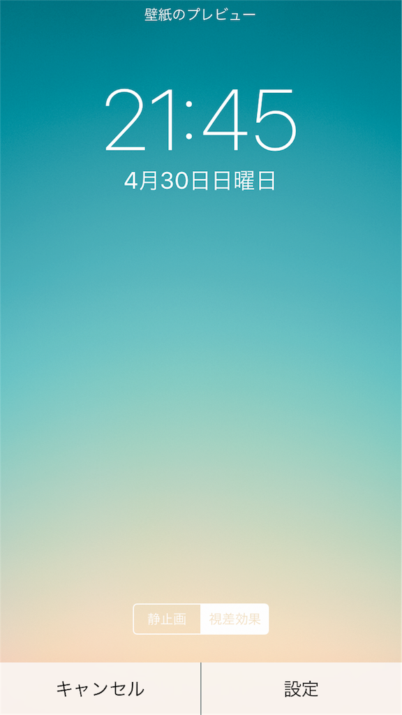 f:id:konatsu87:20170430214856p:image