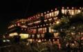 台湾 9份 阿妹茶酒館