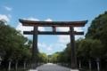 奈良 橿原神宮
