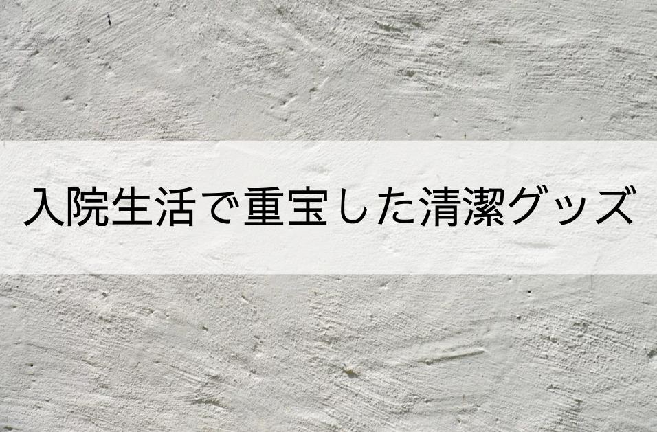 f:id:konatsu_min:20200205222331p:plain