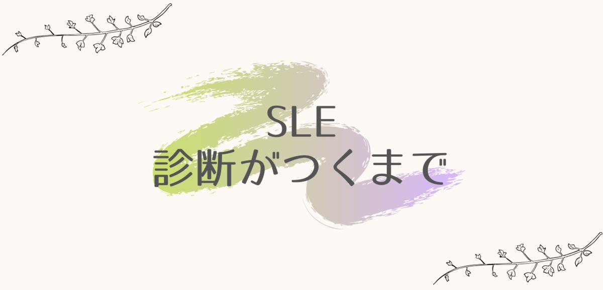 f:id:konatsu_min:20200206230414p:plain