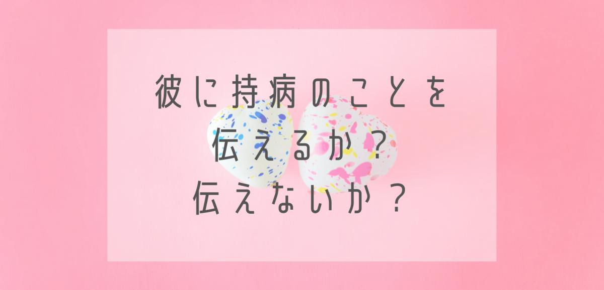 f:id:konatsu_min:20200215150135p:plain