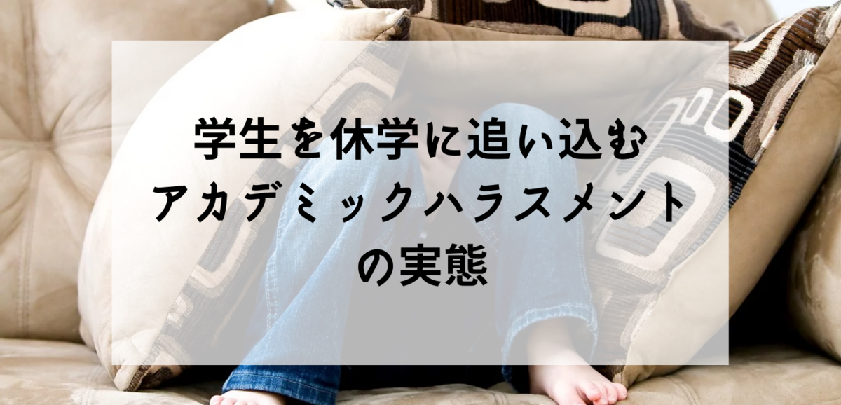 f:id:konatsu_min:20200302134208p:plain
