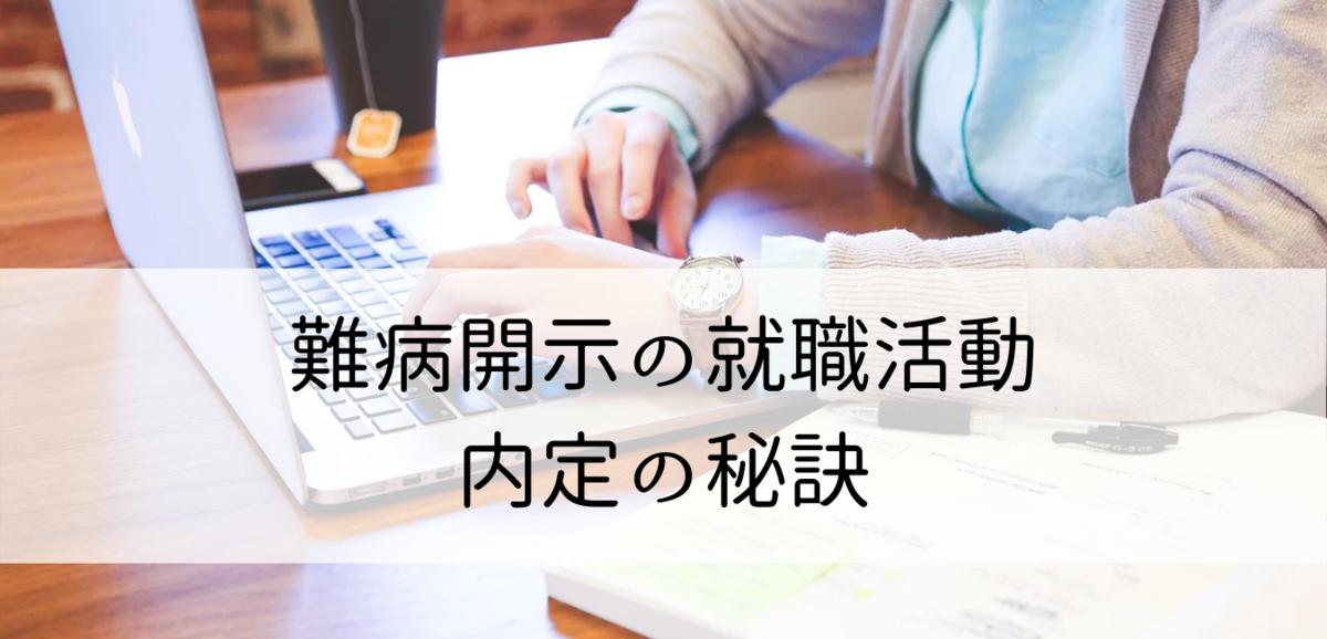 f:id:konatsu_min:20200405181004p:plain