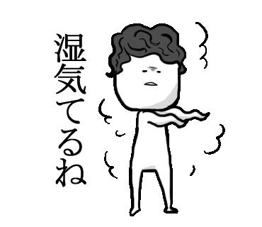 f:id:konatsusuika:20190509222052p:plain