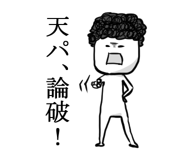 f:id:konatsusuika:20190509222056p:plain