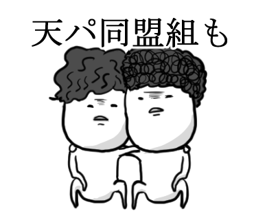 f:id:konatsusuika:20190509222059p:plain