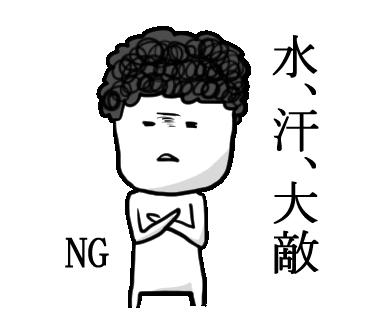 f:id:konatsusuika:20190509222101p:plain
