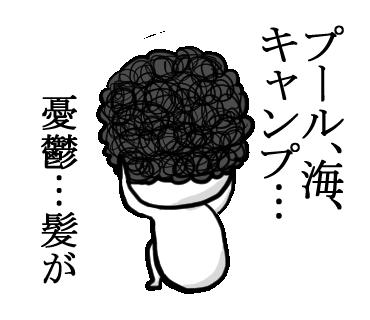 f:id:konatsusuika:20190509222104p:plain