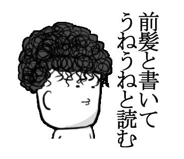 f:id:konatsusuika:20190509222110p:plain