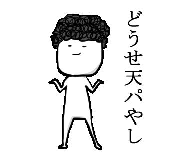 f:id:konatsusuika:20190509222118p:plain
