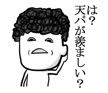 f:id:konatsusuika:20190509222122p:plain