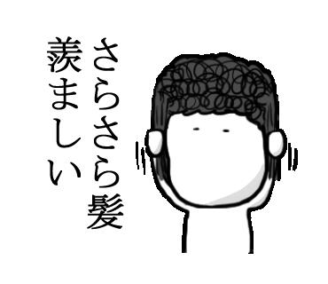f:id:konatsusuika:20190509222132p:plain