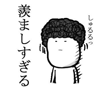 f:id:konatsusuika:20190509222135p:plain
