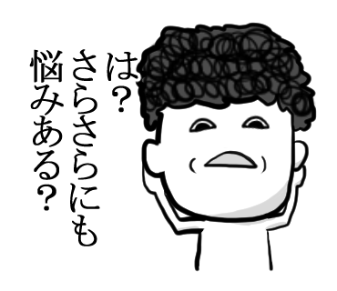f:id:konatsusuika:20190509222137p:plain