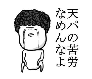 f:id:konatsusuika:20190509222140p:plain