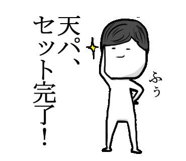 f:id:konatsusuika:20190509222154p:plain