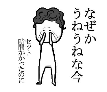 f:id:konatsusuika:20190509222159p:plain