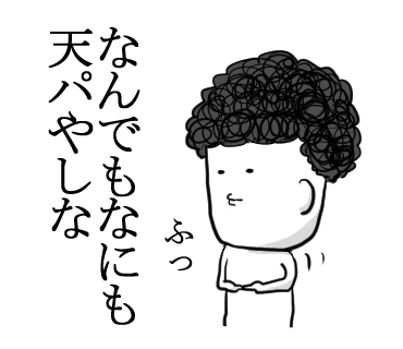 f:id:konatsusuika:20190509222206p:plain