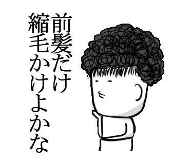f:id:konatsusuika:20190509222212p:plain
