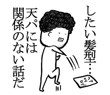f:id:konatsusuika:20190509222218p:plain