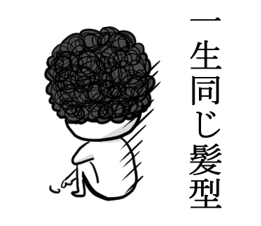 f:id:konatsusuika:20190509222223p:plain