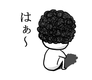 f:id:konatsusuika:20190509222236p:plain