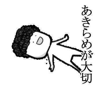 f:id:konatsusuika:20190509222242p:plain