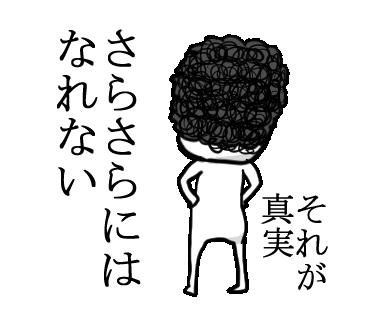 f:id:konatsusuika:20190509222246p:plain