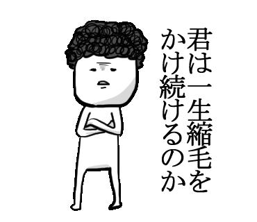 f:id:konatsusuika:20190509222251p:plain