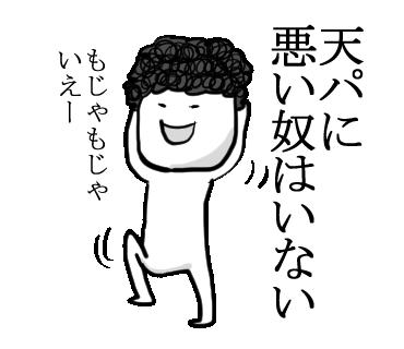 f:id:konatsusuika:20190509222303p:plain