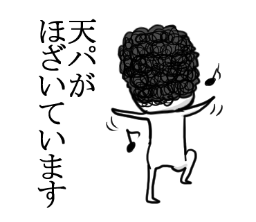 f:id:konatsusuika:20190509222310p:plain