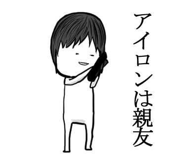 f:id:konatsusuika:20190509222313p:plain