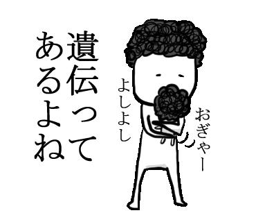 f:id:konatsusuika:20190509222319p:plain