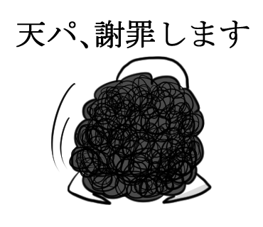 f:id:konatsusuika:20190509222322p:plain