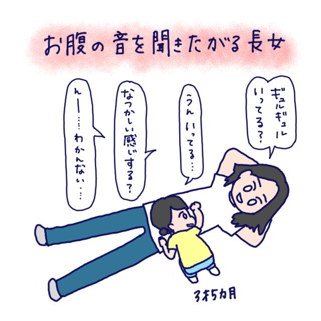 f:id:konatsusuika:20190530221551j:plain