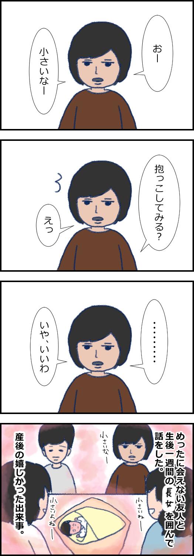 f:id:konatsusuika:20190717235853p:plain
