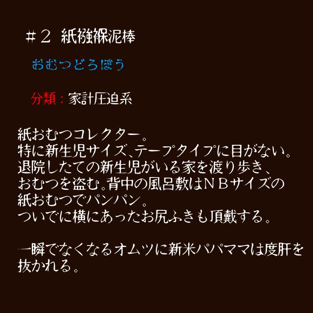 f:id:konatsusuika:20190718081347j:plain
