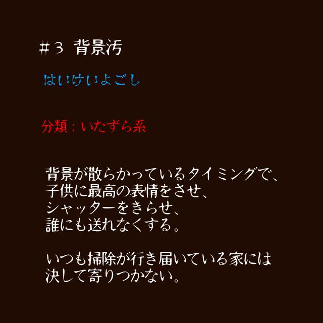f:id:konatsusuika:20190718081353j:plain