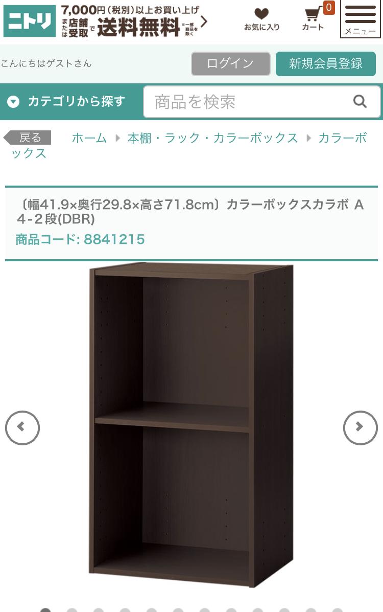 f:id:konatsusuika:20190718084824p:plain