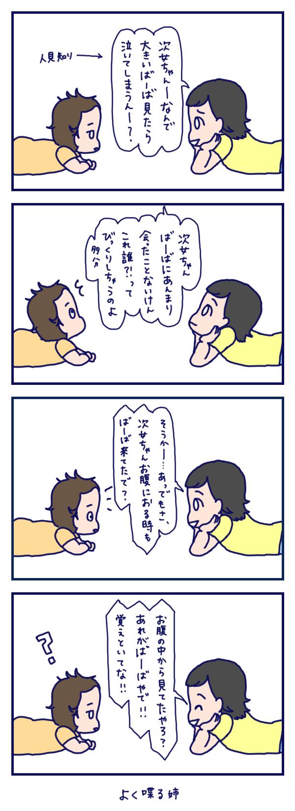 f:id:konatsusuika:20190726212705j:plain