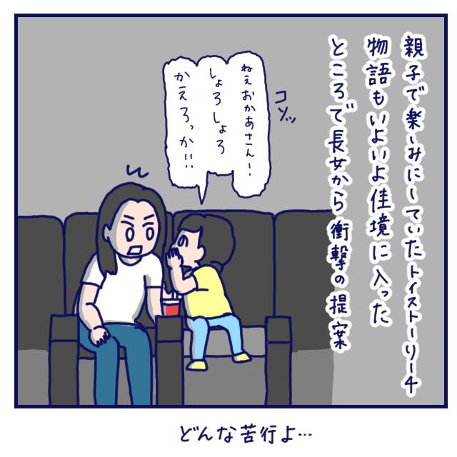 f:id:konatsusuika:20190726212711j:plain