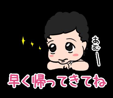 f:id:konatsusuika:20190801094613p:plain