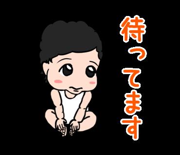 f:id:konatsusuika:20190801094617p:plain